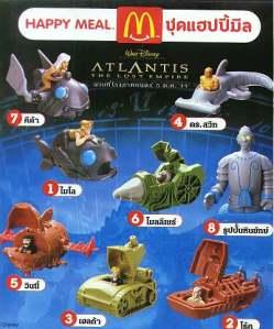 2001atlantis